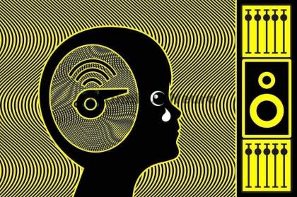 Интенсивный высокочастотный шум в голове
